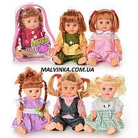 Кукла АЛИНА 5245-46-47-48-49-50 муз, звук(рус),в рюкзаке, 21-16-11 см, фото 1