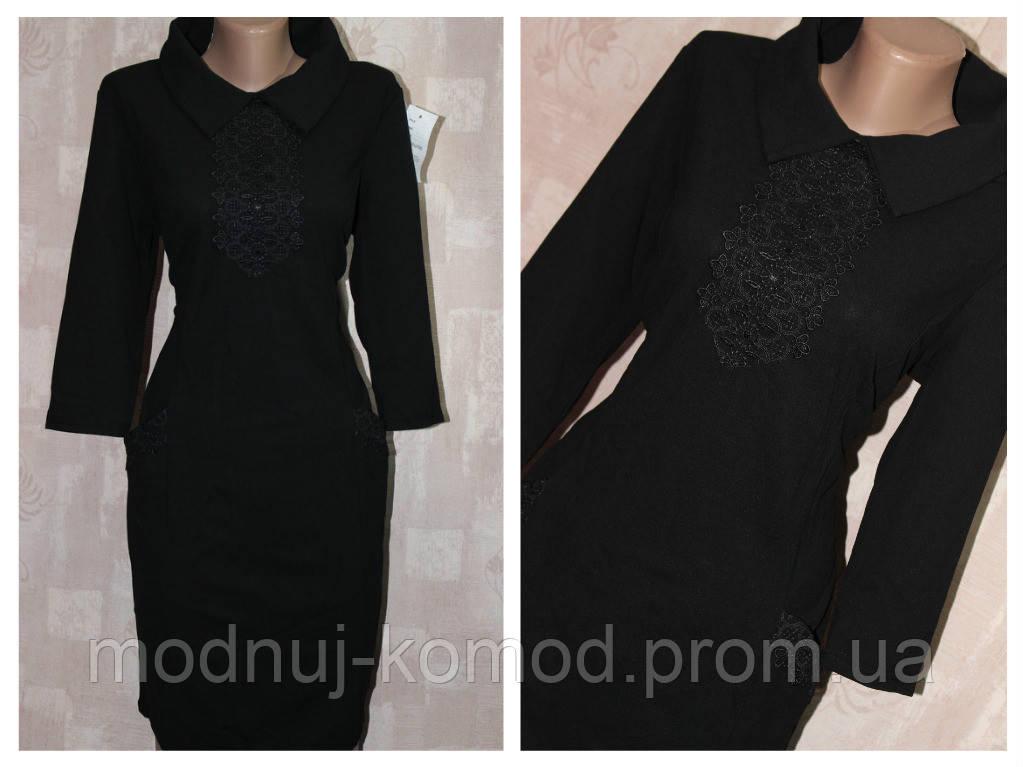 6664ec97370 Платье чёрное с ажурной вставкой