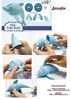 Як зробити дельфіна ,акулу