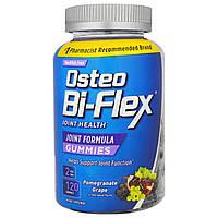 Osteo Bi-Flex, Жевательный Мармелад для Здоровых Суставов, Гранат и Виноград, 120 штук