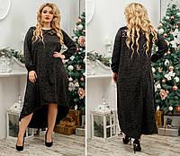 Платье для полных женщин в Запорожье. Сравнить цены, купить ... ad800e63fd5