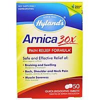 Hyland's, Арника 30X, 50 Быстрорастворимых таблеток