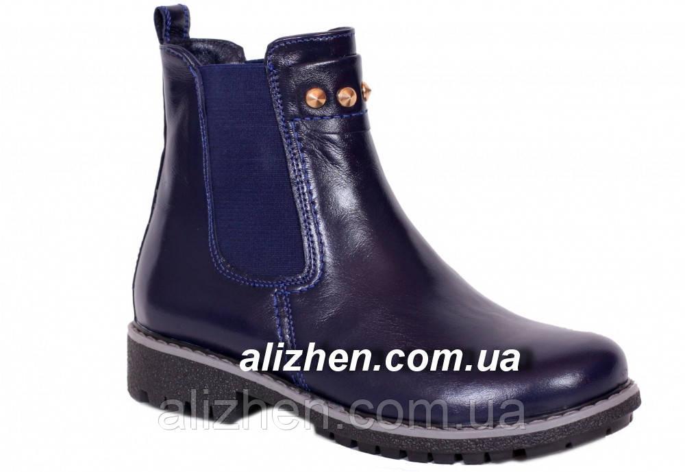 Демисезонные кожаные ботиночки для девочки тм Каприз, размеры 31, 32.
