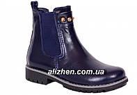 Демисезонные кожаные ботиночки для девочки Каприз 31, 32, 33, 34, 35, 6р.