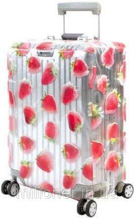 Чехол для чемодана 28 клубника