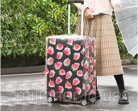 Чехол для чемодана 28 клубника, фото 2
