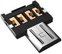 OTG адаптер Micro-USB - USB нано-компактный