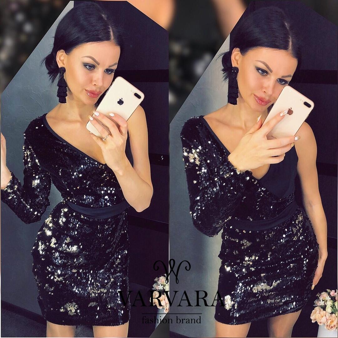 Женское модное платье УЦ193