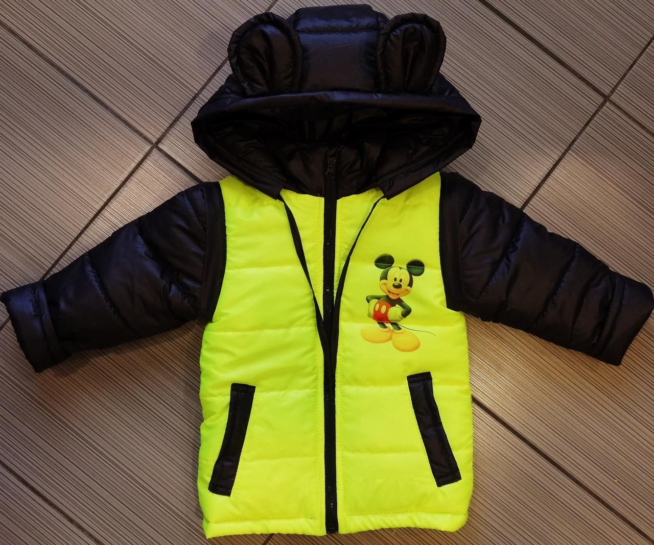 Демисезонная детская куртка Микки Маус с отстегными рукавами