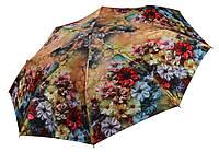 Женский зонт Zest  САТИН ( полный автомат ) арт. 23744-17, фото 1