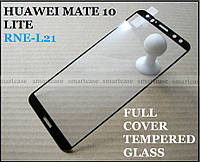 Premium Tempered Glass защитное стекло 9H для Huawei Mate 10 Lite RNE-L21 0.33 мм олеофобное Full Cover