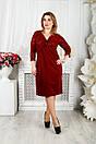 Платье с пайетками большого размера Узелок (2 цвета), фото 5