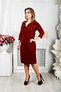 Платье с пайетками большого размера Узелок (2 цвета), фото 4