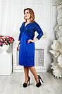 Платье с пайетками большого размера Узелок (2 цвета), фото 2