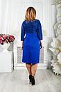 Платье с пайетками большого размера Узелок (2 цвета), фото 3
