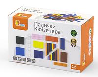 Набор для обучения Палочки Кюизенера Viga toys (51765)