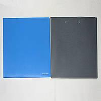 Папка-скоросшиватель А-4 с прижимным механизмом Clip B, 2 шт голубая и серая