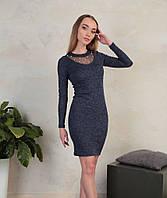 Платье с декоративным декольте Тина, Темно-синее, женские платья