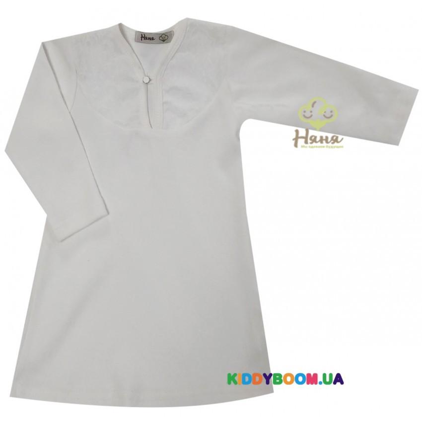 Рубашка крестильная (интерлок) Happiest day р.56 Няня 19263