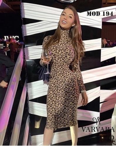 Женское модное платье УЦ194