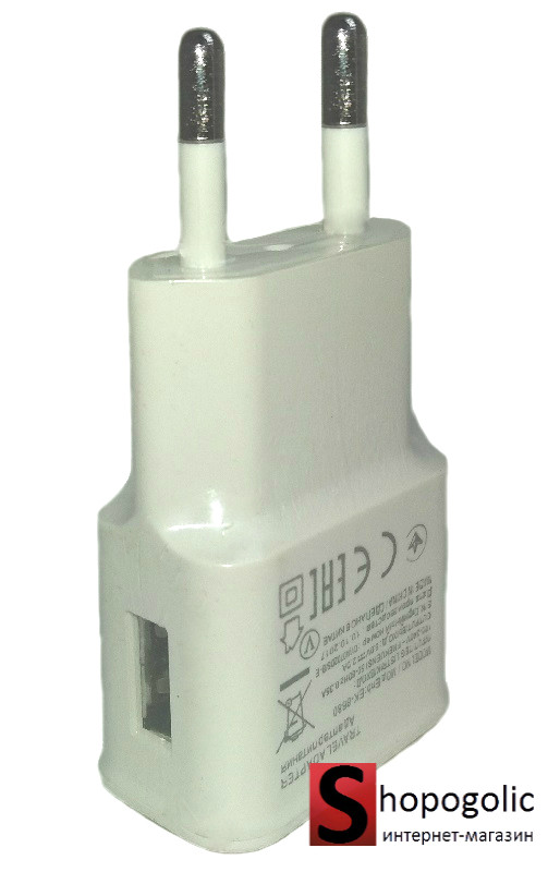 Зарядное Устройство с USB Блок Питания для Телефона CH128
