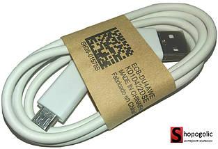 Кабель для Зарядки Смартфона Планшета USB - Micro USB 80см