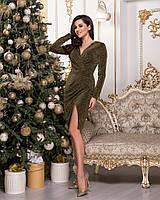 Очень красивое женское вечернее платье из стрейчевого люрекса 44-50р.(4расцв)