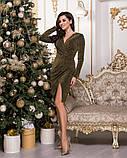 Очень красивое женское вечернее платье из стрейчевого люрекса 44-50р.(4расцв), фото 4