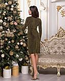 Очень красивое женское вечернее платье из стрейчевого люрекса 44-50р.(4расцв), фото 5