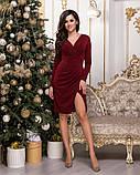 Очень красивое женское вечернее платье из стрейчевого люрекса 44-50р.(4расцв), фото 6