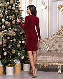 Очень красивое женское вечернее платье из стрейчевого люрекса 44-50р.(4расцв), фото 7