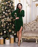 Очень красивое женское вечернее платье из стрейчевого люрекса 44-50р.(4расцв), фото 2