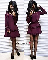 Платье с рюшами под пояс, размер единый 42-44, фото 3
