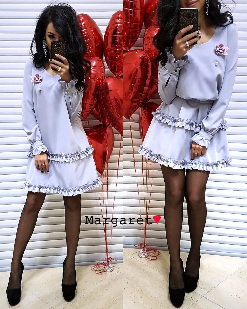 Платье с рюшами под пояс, размер единый 42-44