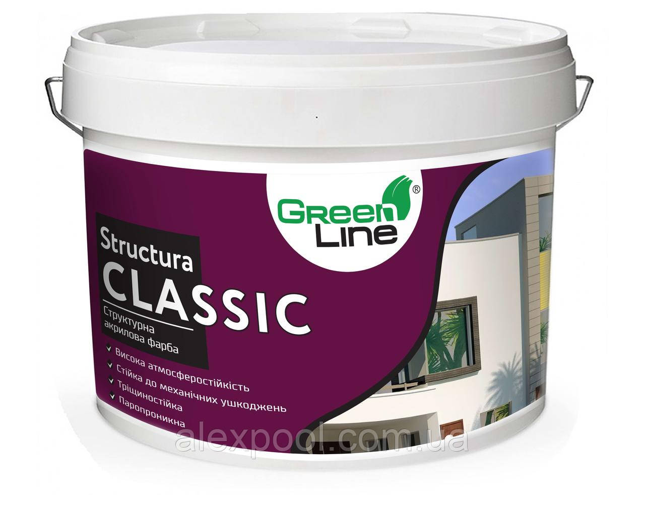 Декоративная структурная акриловая краска ТМ Green Line STRUCTURA CLASSIC 10 л