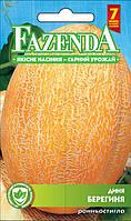 Семена дыни Берегиня 2г, FAZENDA, O.L.KAR