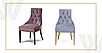 Дизайнерское кресло для дома, ресторана -Брант. Классика., фото 6