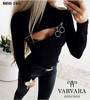 Женская модная кофта УЦ195