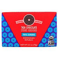 Taza Chocolate, Органический темный шоколад 70% жернового помола, Доминиканская республика, 70 г (2,5 унции)