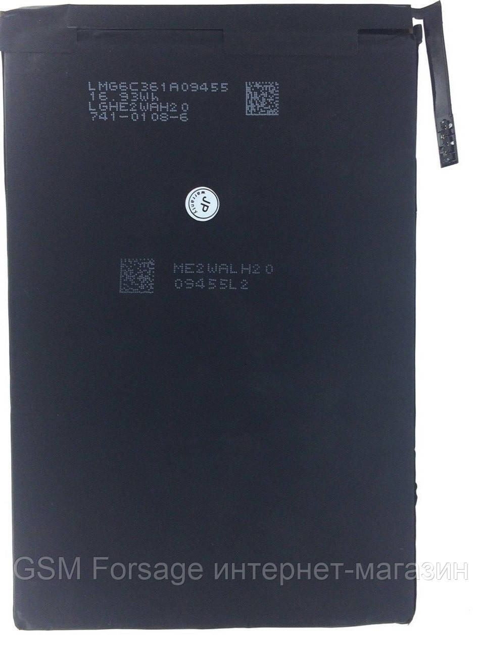 Аккумулятор iPad Mini