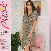 Ночная рубашка женская батальная Pink Secret (Турция) PK4708 2cc37d2ca58e9