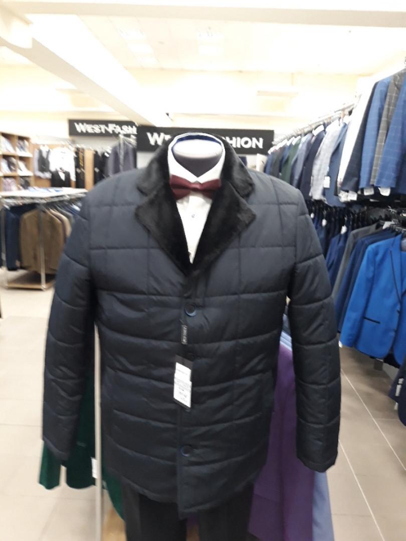 Куртка мужская М -94