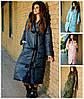 Женское длинное дутое пальто на завязках 17747