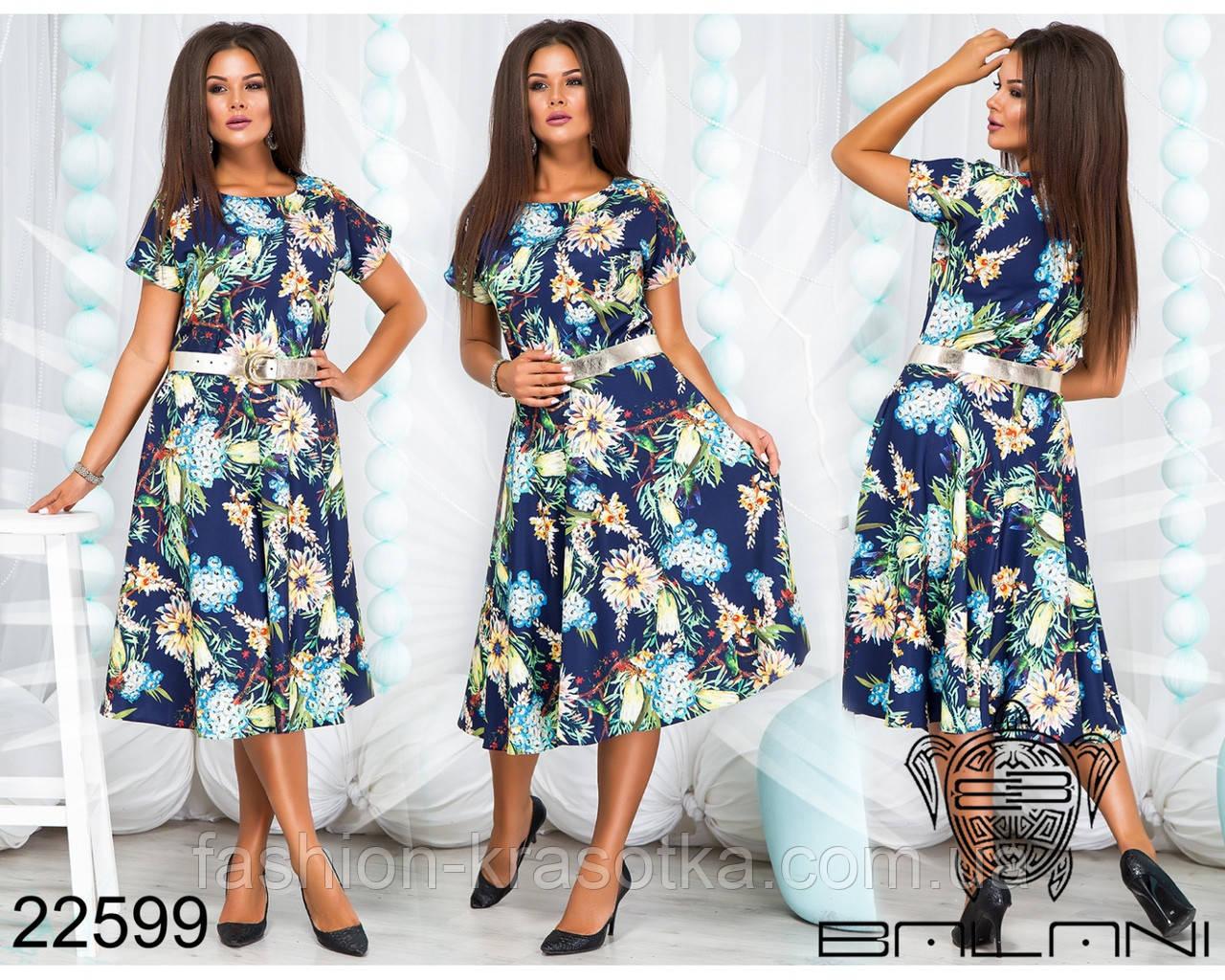 Нарядное легкое летнее платье,ткань креп-костюмка,размеры 48,50,52,54.