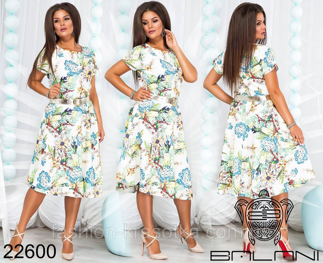 d2daa92fd00 Нарядное легкое летнее платье