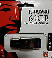 Флеш накопитель Kingston DataTraveler SWIVL 64 гб 3.1