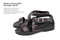 Летняя женская обувь., фото 1