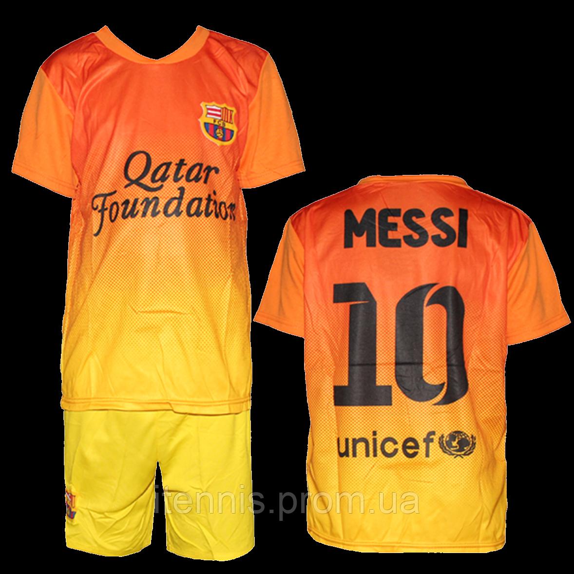 Форма футбольная детская Barcelona MESSI (6-11 лет.) МС3