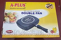Сковорода для гриля двойная A-PLUS DOUBLE PAN (30 см), фото 2