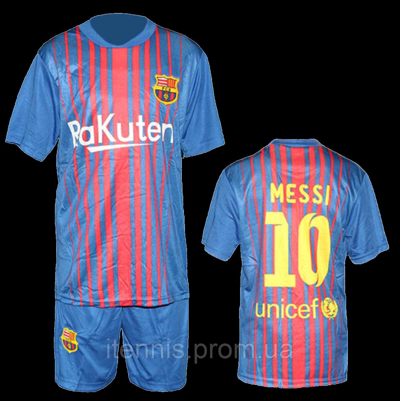 Форма футбольная детская Barcelona MESSI (6-11 лет.) MC1801